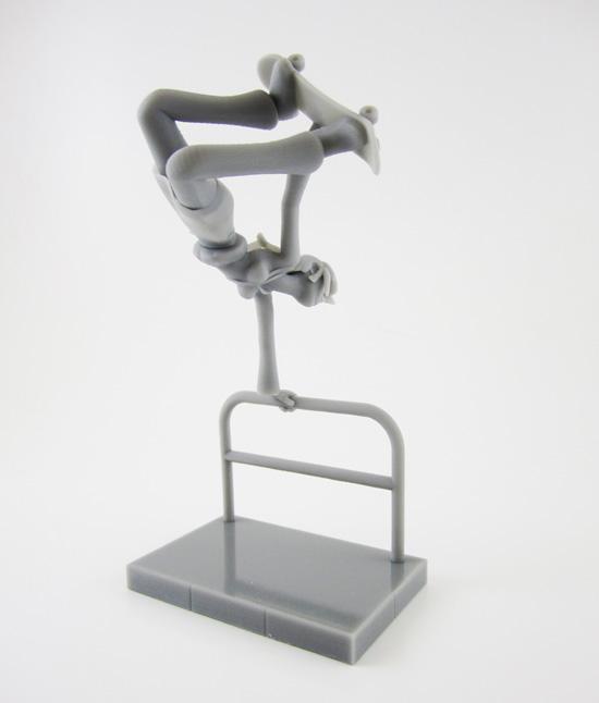skater prime gray