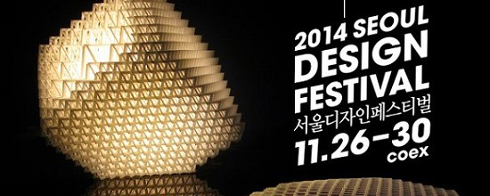 mgx in korea-featured design