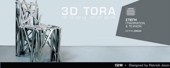 3DTora-featured