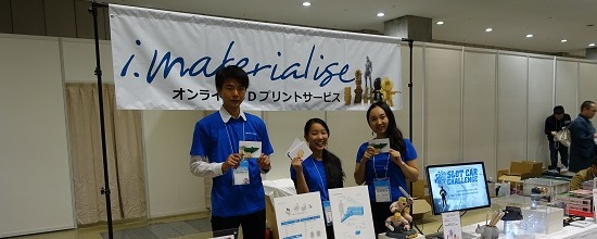 Highlights and Our Favorite Moments from Maker Faire Tokyo!