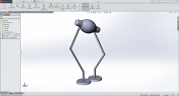 The 'Love Lamps' in 3D Modeling Software Rhino