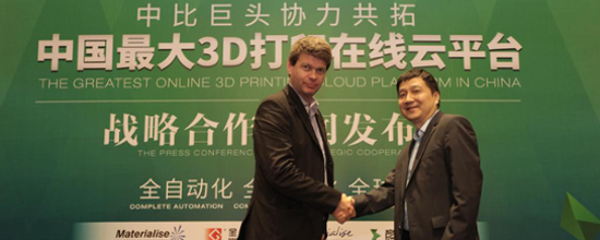 We Expand Our 3D Printing Platform to China