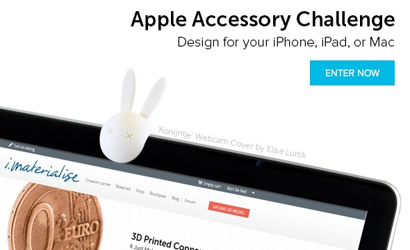 apple-3d-design-challenge